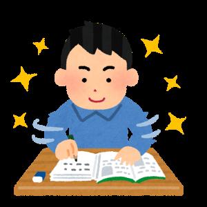 勉強が好調な人のイラスト(男性)