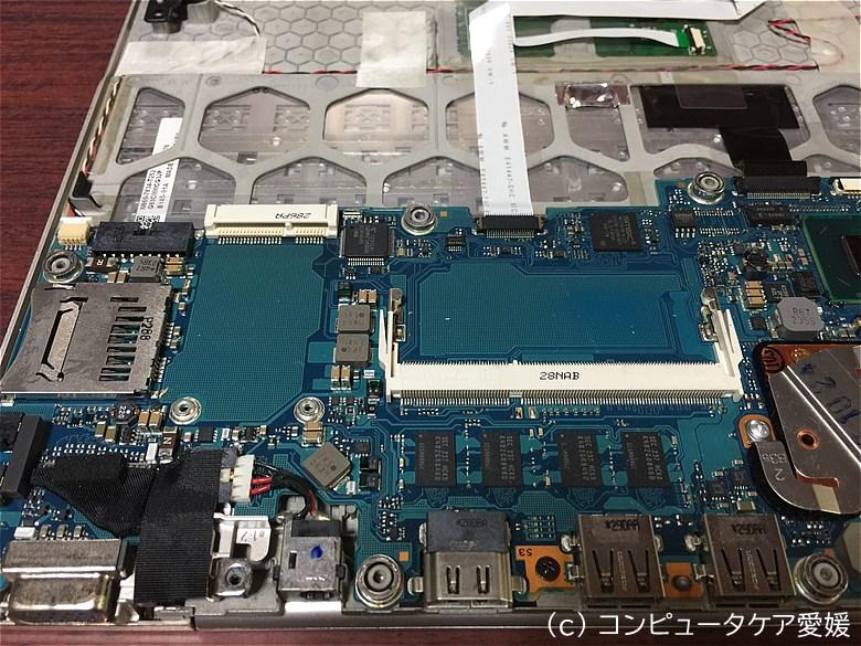 dynabook R632/28GK 分解4