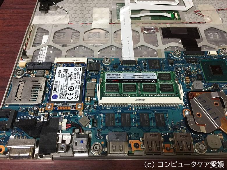dynabook R632/28GK 分解5