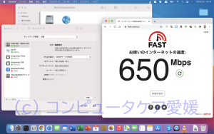 GbEでの最高速度 650Mbps