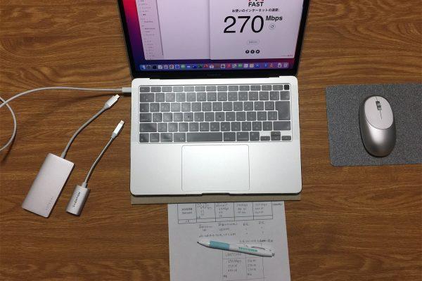 MacBookAirM1_NetworkSpeedValidation_2021-01