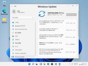 Win11 DEV WindowsUpdate