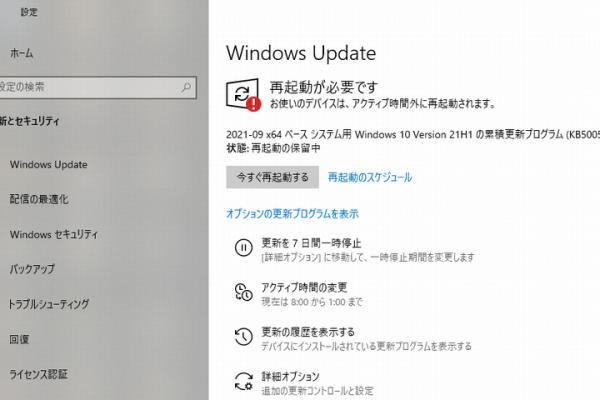 2021/09/15 Windows Update