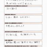 2021-05-17_お客様の声_パソコンQ&A_桑江俊一郎様
