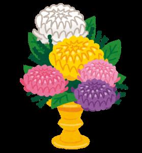 お盆 お彼岸 菊の花