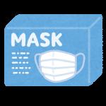 使い捨てマスクの箱